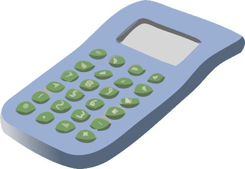 空色の電卓