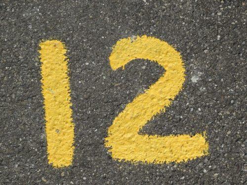 12という数字